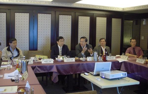 第四屆第一次理監事會議