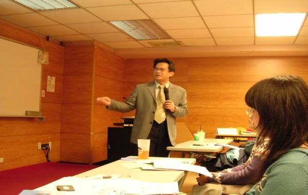 無形資產評價方法實務研討會